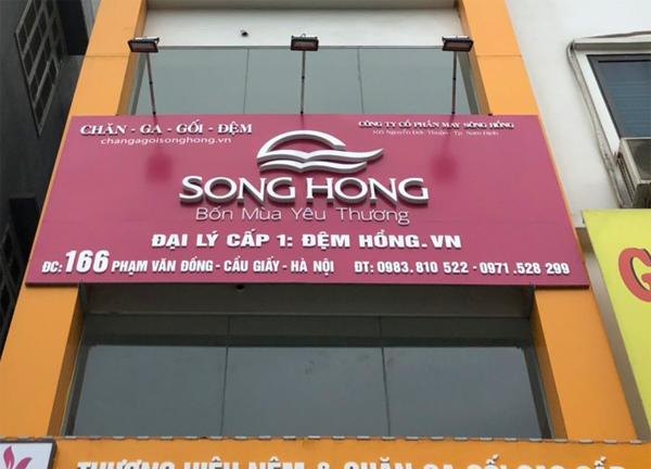 Nơi cung cấp chăn ga gối đệm Sông Hồng chất lượng cao - số 166 Phạm Văn Đồng, Mai Dịch, Cầu Giấy, Hà Nội.